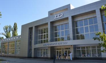 "Palace of Sports of ""ZTR"" PJSC is one of the best in the city"