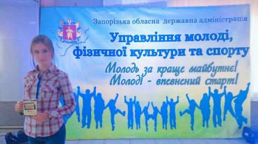 The representatives of ZTR youth organization took part in the regional forum